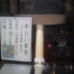 101111_151009.jpg