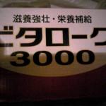 110109_002553.jpg