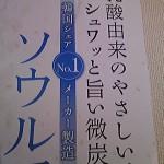110214_142701.jpg