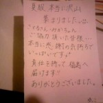 110530_201213.jpg