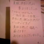 110530_201213_2.jpg