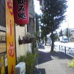 Image657.jpg