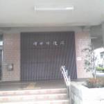 SBSH00171.JPG