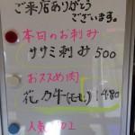 IMG_0827.jpg